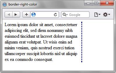 Применение свойства border-right-color